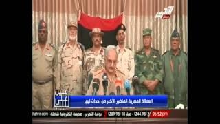 العمالة المصرية المتضرر الأكبر من أحداث ليبيا