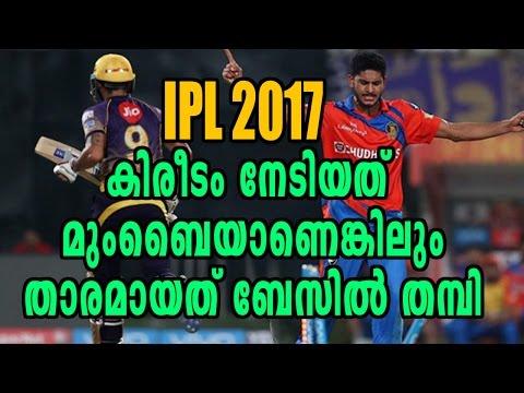 Emerging Player of IPL- Basil Thampi    Oneindia Malayalam