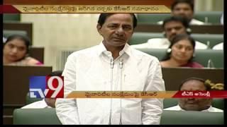 TS Assembly CM KCR speaks on minority issues TV9