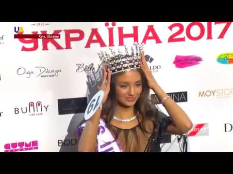 Miss Ukraine 2017 Pageant Crowns New Winner, But Not Without Controversy
