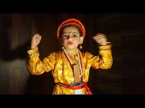 Bal Shivaji