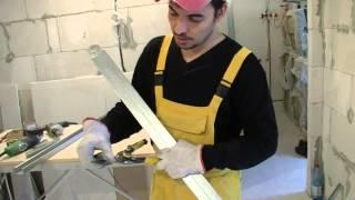резка профиля ножницами по металлу