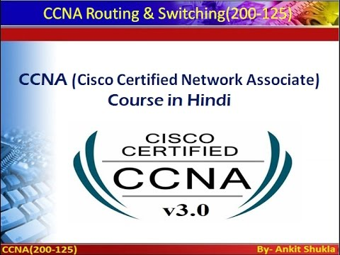 An Overview of CCNA Routing and Switching