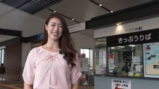 新潟県えちごトキめき鉄道の新造車 雪月花に乗って えちごの海と山と空...