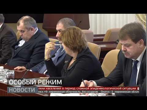 Особый режим. Новости. 03/04/2020. GuberniaTV