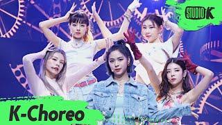 [K-Choreo 6K] 있지 직캠 'WANNABE' (ITZY Choreography) l @MusicBank 200320