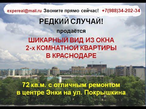 В Краснодаре поймали семью людоедов. - YouTube
