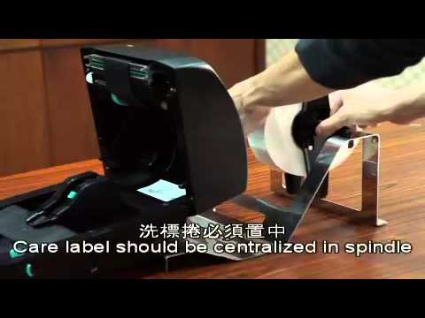 care label printer machine