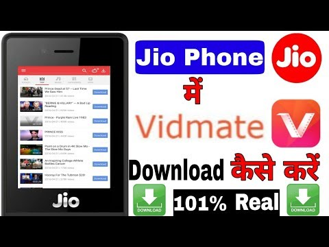 Jio Phone me Vidmate Kaise Chalaye | How to use Vidmate in Jio Phone Hindi | Jio Phone New Update