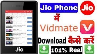 Jio Phone me Vidmate Kaise Chalaye | How to use Vidmate in Jio Phone Hindi | Jio Phone New Update