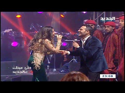 لورا خليل وحسين الديك وأحلى دبكة سورية