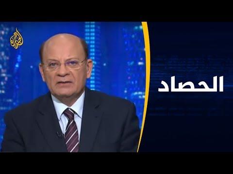 الحصاد- القتل الممنهج بسوريا.. الدور على إدلب  - نشر قبل 28 دقيقة