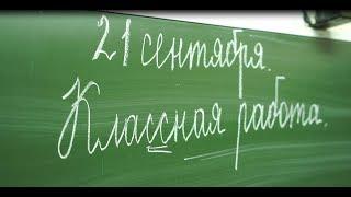 В Улан-Удэ ученики пяти школ вынуждены заниматься в три смены.