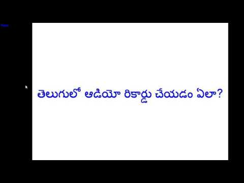 Telugu text to speech audio record online