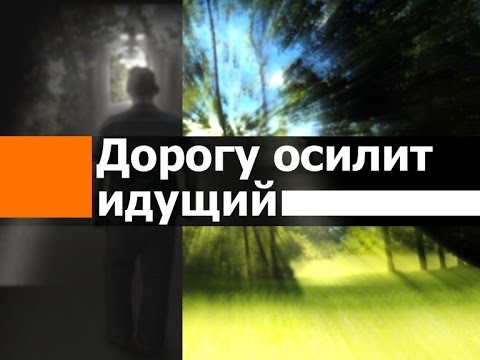 Семинар  в Калининграде: международные стандарты в области защиты прав осуждённых