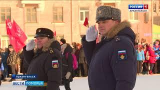 В Поморье отметили День защитника Отечества