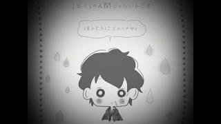 フランケンシュタインの恋 毎週日曜日 日テレ 夜10時30分放送.