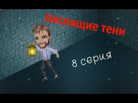 аватария клип лабутены