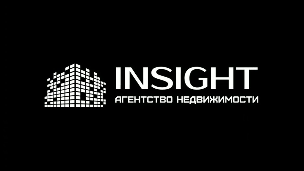 Агентство недвижимости Insight - YouTube