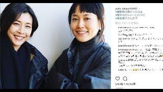 竹内結子のインスタに菊地凛子が登場 「なにこの美人姉妹」と大反響: ht...