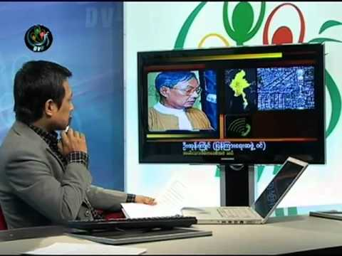 DVB - 08.02.2011 - Daily Burma News