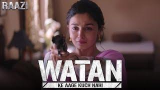 Watan ke aage kuch nahi | Raazi | Alia Bhatt | Meghna Gulzar | Releasing on 11th May