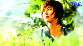 Ringtone - Secret Garden - Gil Ra Im