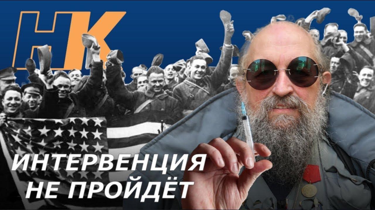Анатолий Вассерман - Что дальше делать Лукашенко