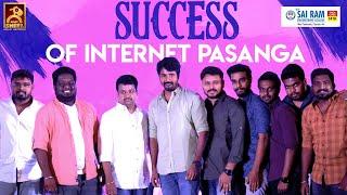 Success Of Internet Pasanga | NNOR Success Meet | BLACKSHEEP