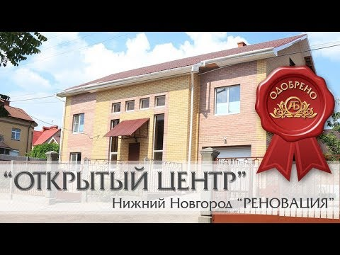 Презентация на тему: Презентация о школе о школе