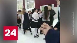 Трудовик заставил школьников прыгать из окна - Россия 24