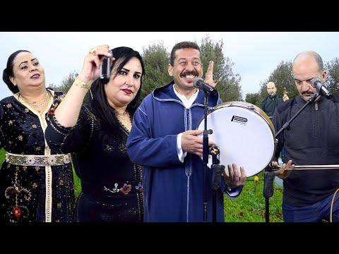 Mimoun Ousadan, Abdelwahab, Hakima lmaknassia & Mouna - Tayri
