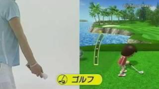 Wii Wii 運動:渡假勝地 - 遊戲介紹影片
