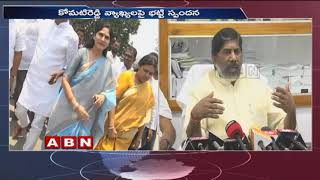 Mallu Bhatti Vikramarka Responds On Komatireddy Rajgopal Reddy Comments | ABN Telugu