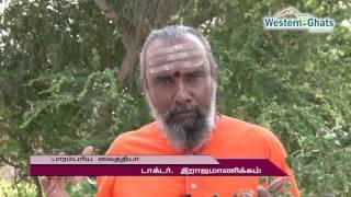 Moolam Gunamaga | Parambariya Maruthuvam | Dr.Rajamanickam
