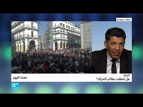الجزائر: هل تحققت مطالب الحراك؟  - نشر قبل 21 دقيقة