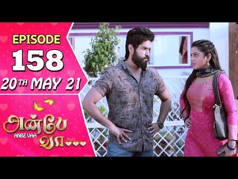 Anbe Vaa Serial | Episode 158 | 20th May 2021 | Virat | Delna Davis | Saregama TV Shows Tamil