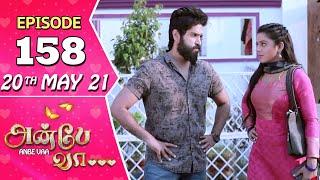 Anbe Vaa Serial   Episode 158   20th May 2021   Virat   Delna Davis   Saregama TV Shows Tamil