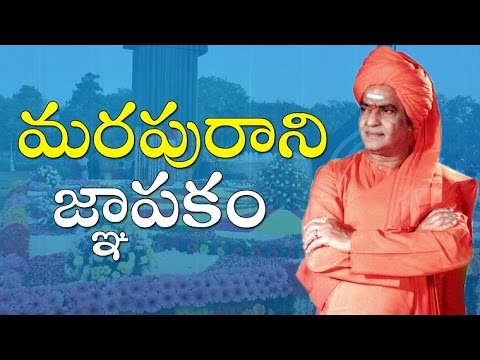 January 18th - Remembering NTR's Legacy