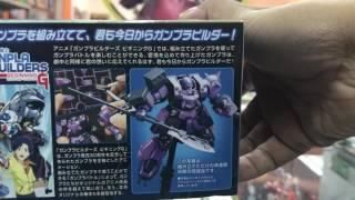 super custom zaku f2000 gpb 06f gunpla hg 1 144 box art review