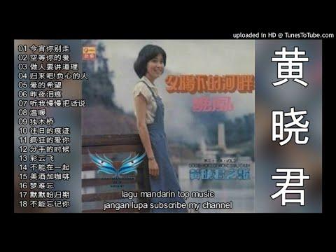 18 Lagu Mandarin Masa Lalu-1970-An-Huang Xiao Jun-黄晓君-part 6