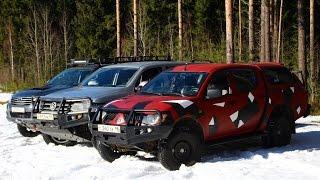 Тест драйв на бездорожье Hilux, Amarok, L200 (off road)(Машины подготовлены в