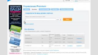 видео info – Все о конструкторах сайтов