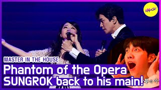 "[HOT CLIPS] [MASTER IN THE HOUSE ] ""This is crazy😭"" SUNGROK Phantom and SOHYUN Christine (ENG SUB)"