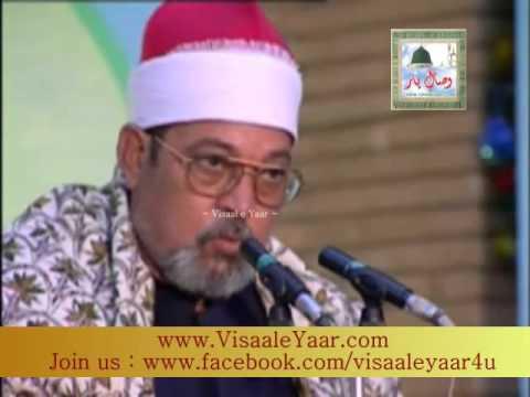 Beautiful Quran Recitation( Qari Syed Saeed At Iran)By Visaal