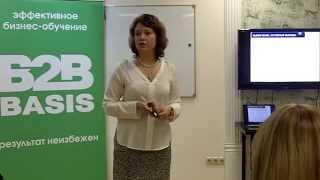 видео План маркетинга - Разработка бизнес-плана предприятия