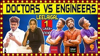 Doctors Vs Engineers Leelaigal | Laughing Soda