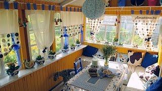 видео Дизайн веранды на даче: дизайн интерьера веранды, фото веранд внутри