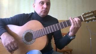 Уроки гитары.Тёмная ночь 2 часть