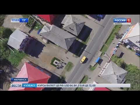 Стали известны новые подробности уголовного дела главы Мариинска